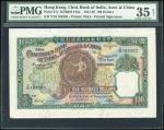1941年印度新金山中国渣打银行100元,编号Y/M168262,PMG 35NET有污渍