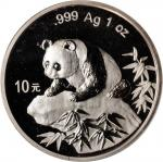 1999年熊猫纪念银币1盎司 PCGS MS 68