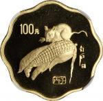1996年丙子(鼠)年生肖纪念金币1/2盎司梅花形 NGC PF 69