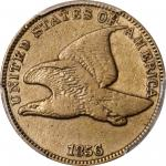 1856 Flying Eagle Cent. Snow-3. Repunched 5, High Leaves. Proof. VF Details--Cleaned (PCGS).