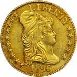 1796/5年半鹰 PCGS AU 58