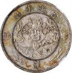 宣统年造大清银币壹圆 NGC AU-Details CHINA. Silver Dollar Pattern, ND (1910). Tientsin Mint