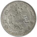 宣统年造造币分厂一钱四分四厘阳吉 PCGS UNC Details