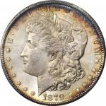 1879-CC Morgan Silver Dollar. VAM-3. Top 100 Variety. Capped Die. MS-65 (PCGS).
