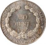 1885-A年20分试作样币。