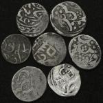 新疆省造光绪银钱五分一组  优美