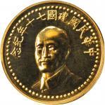 中华民国七十年一仟圆贰仟圆各一枚 PCGS MS 66