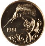 PANAMA. 500 Balboas, 1981-FM. Franklin Mint. NGC MS-69.