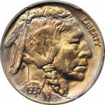 1937-D Buffalo Nickel. FS-901. 3-Legged. MS-66+ (PCGS).