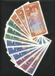Central Bank of Kenya, a set of the 1 July 1976 series comprising 5/-, brown, 10/-, green, 20/-, blu