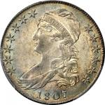 1807 Capped Bust Half Dollar. O-112. Rarity-1. Large Stars, 50/20. AU-58 (PCGS). CAC.