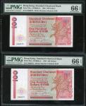 1985年渣打银行100元连号4枚,无日期,编号D866970-973,均评PMG 66PQ