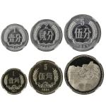 1984年中华人民共和国流通硬币壹分等5枚 NGC PF