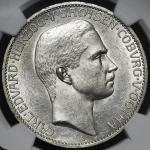 GERMANY Saxe-Coburg-Gotha ザクセン・コブルク・ゴータ 5Mark 1907A NGC-MS61 AU