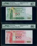 Bank of China, group of 4 replacement notes, $50, $100, $500 and $1000, 1.1.2006, ZZ251174, ZZ486244