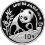 1990年熊猫P版精制纪念银币1盎司 NGC PF 70 CHINA. 10 Yuan, 1990-P. Panda Series
