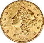 1854 Liberty Head Double Eagle. Small Date. AU-58+ (PCGS). CAC.