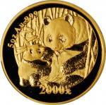 2005年熊猫纪念金币5盎司 PCGS Proof 69