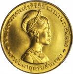 泰国1968年600,300,150铢三枚金币 THAILAND. Sikrits Birthday Gold Mint Set (3 Pieces), BE 2511 (1968). All PCG
