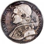 1848-II 梵蒂冈教皇国银币,PCGS XF Detail,有修补