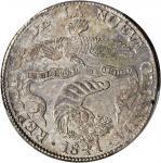 COLOMBIA. 1841-RS 8 Reales. Bogotá mint. Restrepo 194.5. MS-61 (PCGS).