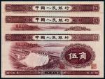 11718   第二版人民币5角多水印三枚