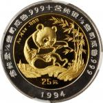 1994年熊猫纪念双金属金银币1/4+1/8盎司 NGC PF 68 CHINA. Bimetallic 25 Yuan, 1994. Panda Series
