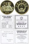 1984年中国杰出历史人物(第1组)纪念金币1/3盎司秦始皇像 完未流通