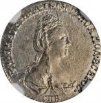 RUSSIA. 10 Kopeks, 1778-CNB. St. Petersburg Mint. Catherine II. NGC MS-63.