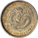 福建官局造光绪元宝七分二釐银币。