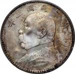 Republic of China, silver  FatmanDollar, 1914, (Y-329, LM-63), PCGS AU Detail Harshly Cleaned #42281