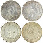 云南省造唐继尧像拥护共和纪念三钱六分银币一组两枚,均GVF,中国钱币 (1949前)