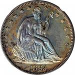 1885 Liberty Seated Half Dollar. WB-101. Proof-63 (NGC).