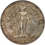 1896-B年站洋一圆银币。