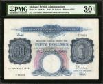 MALAYA. Board of Commissioners of Currency. 50 Dollars, 1942. P-14. PMG Very Fine 30 Net. Repaired.