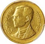2001年金铸5萨当。错版。THAILAND. Mint Error -- Gold Off-Metal Strike -- 5 Satang, BE 2544 (2001). PCGS MS-64