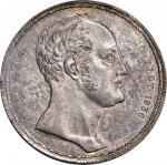 "1836-NY年俄罗斯1-1 / 2卢布银样币。圣彼得堡造币厂 。尼古拉斯一世。RUSSIA. Silver 1-1/2 Rubles (""Family Ruble"") - 10 Zlotych No"