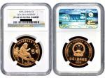 1995年中国珍稀野生动物--金丝猴纪念币,面值5元