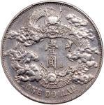 宣统三年大清银币壹圆普通 PCGS AU Details Qing Dynasty, silver $1, Da Qing Yinbi, Year 3 of Xuantong