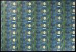 2009年香港渣打银行壹佰伍拾圆纪念钞,三十五连体,编号367,带原包装,均UNC,香港纸币