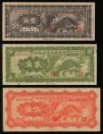 民国廿七年中国联合准备银行1、2及5角,编号G1826571, A1722731 及 C1550159,VF至EF