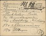 1895年10月28日斯文‧赫定寄给在斯德哥尔摩的父亲挂号封, 在封背贴20 戈比票一对, 销蓝色奥什日戳, 另一旁有12月4日斯德哥尔摩到达日戳, 在封面有十分清晰的奥什日戳与圈框