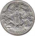 宣统三年大清银币壹圆普通 PCGS XF Details CHINA. Dollar, Year 3 (1911). Tientsin Mint.