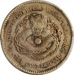 北洋造光绪23年壹圆三角眼 PCGS VF Details CHINA. Chihli (Pei Yang). Dollar, Year 23 (1897)