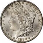 1880-CC Morgan Silver Dollar. VAM-7. 8/7. Reverse of 1878. MS-67 (PCGS).