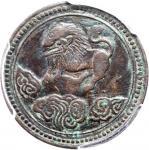 CHINA. Szechuan. 5 Cash, Year 1 (1912). PCGS Genuine--Environmental Damage, VF Details Secure Holder