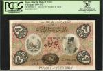 IRAN. Imperial Bank of Persia. 5 Tomans, 1890-1923. P-3. PCGS Very Fine 20 Apparent. Major Reconstru