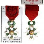 1870年法国荣誉军团勳章,保存完好,连红色缎带