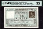 Government of India, 10 rupees, ND (1917-30), serial number B/53 620536, (Pick 5b, Razack-Jhunjhunwa