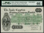 Anglo-Egyptian Banking Corporation Limited, Malta, specimen £10, 1 October 1886, serial number 0001-